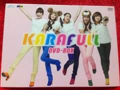 KARAFULL DVD-BOX 3枚組 ステッカー付き カラ