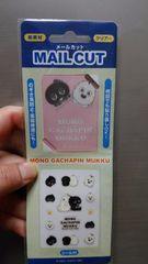 新品★モノクロ「ガチャピン&ムック」定価924円…コレクション