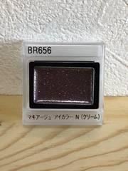 マキアージュアイカラークリーム BR656