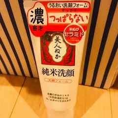 ◆美人ぬか 純米洗顔 新品未開封