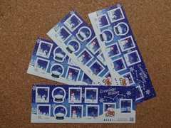 シール切手【額面3280円分】82円切手×40枚 シールタイプ