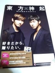 東方神起2011セブン−イレブン/パンフレット非売品