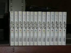 お〜い竜馬 文庫14巻