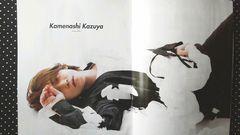 KAT-TUN◇mina5月号+3/23発売SODA+3/24発売TVfan『21頁』