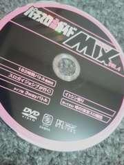 パチスロ必勝ガイド ウルトラMIX Vol.4付録DVD