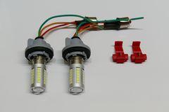 新型 T20 ツインカラー 白/橙 ウィンカーポジション LED
