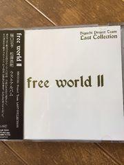 free world II  樋口宗孝 松澤浩明 ラストアルバム CD+DVD