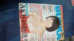 HKT48 朝長美桜 表紙&グラビア AKB48
