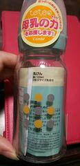 *新品Combi哺乳瓶★耐熱ガラス製100ml*
