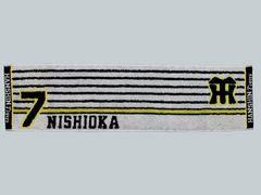 ☆【阪神タイガース】7 NISHIOKA ミニハンドタオル