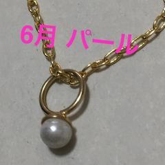 誕生石プチジュエリーネックレス【6月・ゴールド】