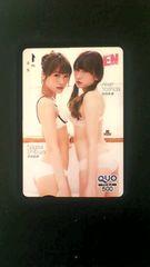 最新NMB48渋谷凪咲・吉田朱理QUOカード