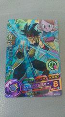 ドラゴンボールヒーローズ☆GDPB-20『バーダック:ゼノ』
