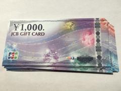 ★JCBギフトカード36000円分_モバペイ&土日OK