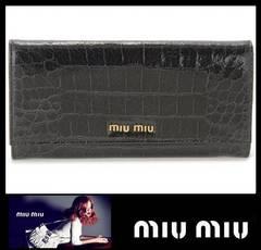 MIU MIU 5M1109 クロコ型押し2つ折り長財布 ブラック 60480円 本物新品