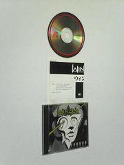 ROD MORGENSTEIN/ウィンガー廃盤オリジナル盤CD国内盤[WINGER]HARD ROCK