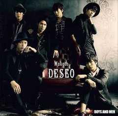 BOYS AND MEN BOYMEN NINJA 誠 ver. CD