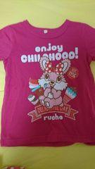 即決☆120�a濃ピンクの激カワ半袖Tシャツ