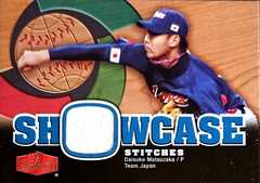FLEER.2006 松坂大輔・SHOWCASEジャージカード WBC.MVP 侍JAPAN