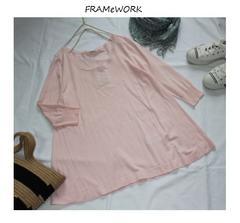 フレームワーク*FRAMeWORKレーヨンシルク混フレアープルオーバー新品ピンク