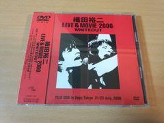 織田裕二DVD「LIVE & MOVIE『2000』WHITEOUT」ライブ●