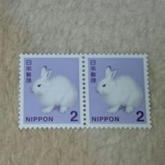 普通郵便切手 ウサギ 2円2枚 4円分