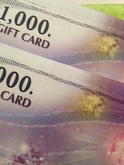 JCB商品券6万円分 各種お支払い可能 柔軟対応