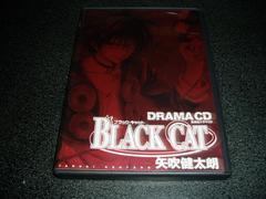 ドラマCD「ブラックキャット1(BLACK CAT)/矢吹健太朗」即決