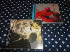 ANTIPOP CONSORTIUM アルバム2枚セット 廃盤 (アンチポップ)