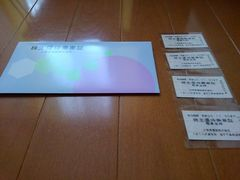 小田急電鉄株主優待乗車券4枚(11/30迄)