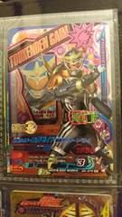 ガンバライジングG4-073仮面ライダーエグゼイド レベル2