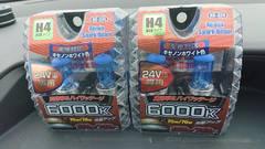 レミックス スパークビーム RS-324 H4Uタイプ 高効率&ヒイワッテージ 6000K /車 ライト