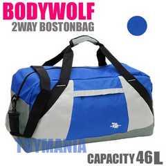 新品 BODYWOLF 46リットル 大容量 ボストンバッグ メンズ 旅行バッグ青