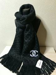 ココマーク・黒×グレー・マルチカラージャガード