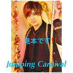 Hey!Say!JUMP Jumping Carnival★山田涼介・ポスター