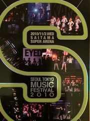激安!超レア!☆SEOUL TOKYO MUSIC FESTIVAL2010☆初回盤DVD2枚組