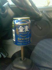 空き缶シフトノブ金麦M12×P1.25人気ビール