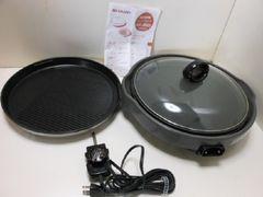 4918★1スタ★SHARP/シャープ ホットプレート 焼肉ヘルシープレート付き KX-JM23
