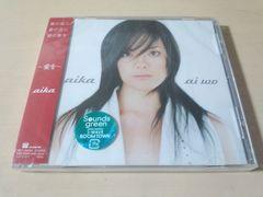 aika CD「〜愛を〜 ai wo」(平原綾香 姉)新品●