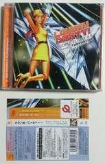 (CD)ラウンチパーティー!テクノフライト 2.0 captained by トビーネーション☆石野卓球