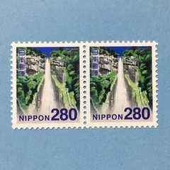 新品 280円切手 2枚 560円分 普通切手 切手