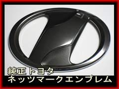 即決■トヨタ ネッツマークエンブレム ネッツマーク 11×16