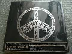 Kis-My-Ft2【2015 CONCERT…KIS-MY-WORLD】初回盤(Blu-ray)新品