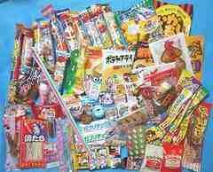 【即決大容量】駄菓子3000円詰め合わせ 開けるのが楽しい大容量