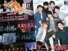 ★WEST & V6★切り抜き★炎の転校生&V6 TOUR2017レポ
