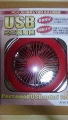 Keiyo【新品未開封】USBミニ扇風機