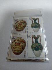 [未使用]いろんな62円切手50枚 9