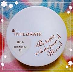 資生堂/インテグレート☆ミネラルファンデーション�A[ルース]定価1836円