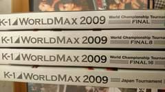 K-1 WORLD MAX 2009 DVD 全巻セット/日本トーナメント〜FINAL決勝戦まで