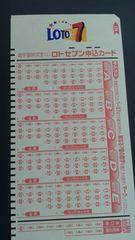 みずほ銀行、宝くじロト7申込カード10枚